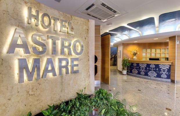 фотографии отеля Astromare изображение №63