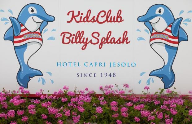 фото отеля Hotel Capri изображение №13