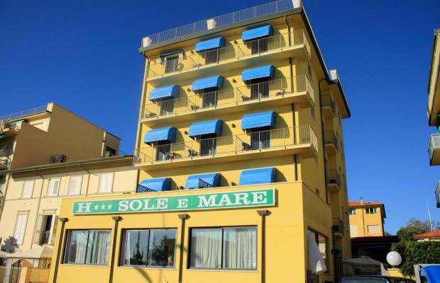 фото отеля Hotel Sole E Mare изображение №1