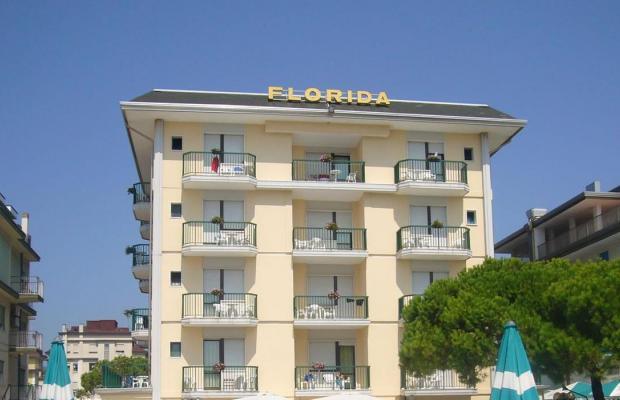 фото отеля Florida изображение №5
