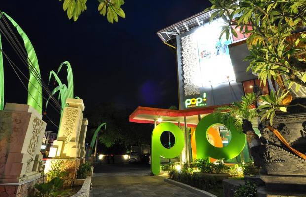 фотографии отеля POP! Hotel Denpasar Teuku Umar изображение №11