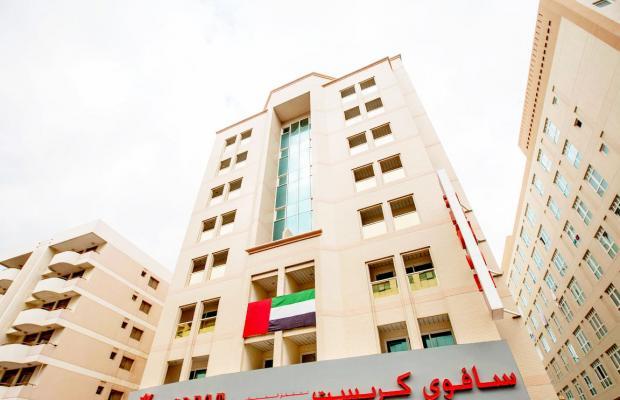 фото Savoy Crest Hotel Apartments изображение №2