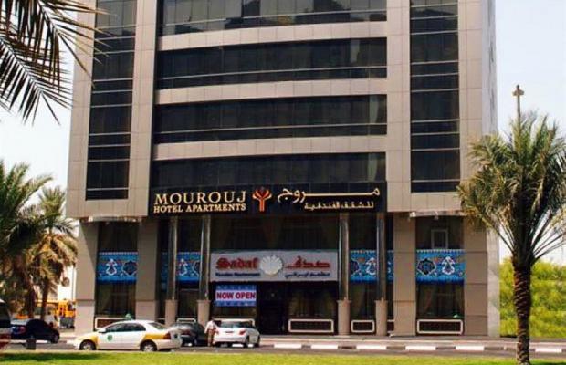 фото отеля Mourouj Hotel Apartments изображение №1