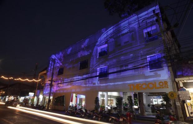 фото отеля The Color Kata изображение №13