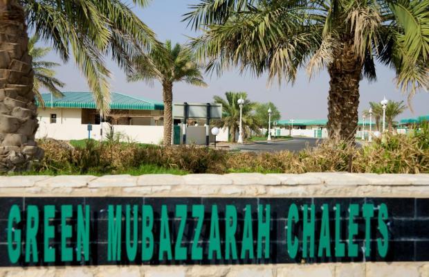 фото отеля Green Mubazzarah Chalets изображение №1