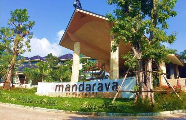 фото отеля Mandarava Resort & Spa изображение №5