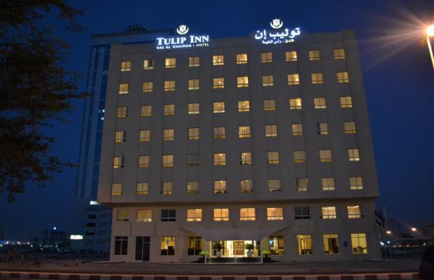 фото Tulip Inn Ras Al Khaimah изображение №10