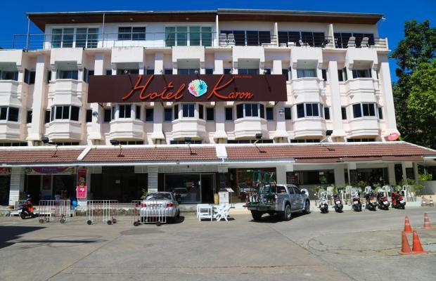 фото отеля Hotel De Karon (ех. Local Motion) изображение №1