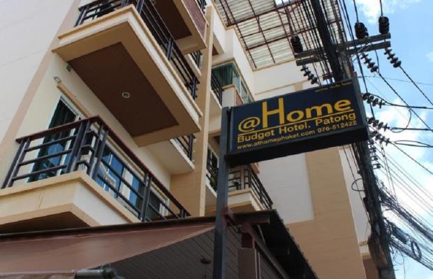 фото отеля @Home Budget Hotel изображение №1