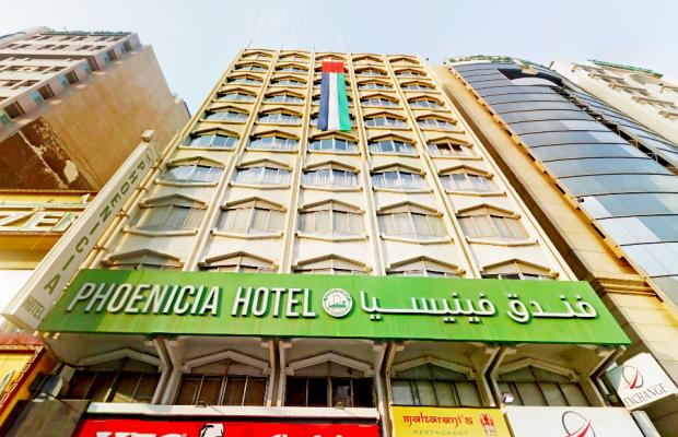 фото отеля Phoenicia Hotel изображение №1