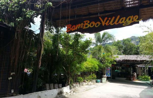 фотографии Bamboo Village изображение №24