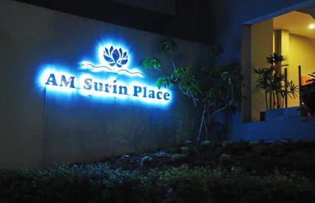 фото отеля AM Surin Place изображение №25