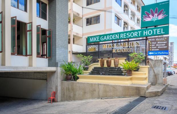 фотографии Mike Garden Resort изображение №40