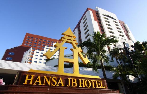фотографии Hansa JB Hotel изображение №16