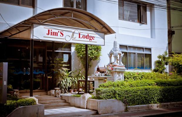 фото отеля Jim's Lodge изображение №1