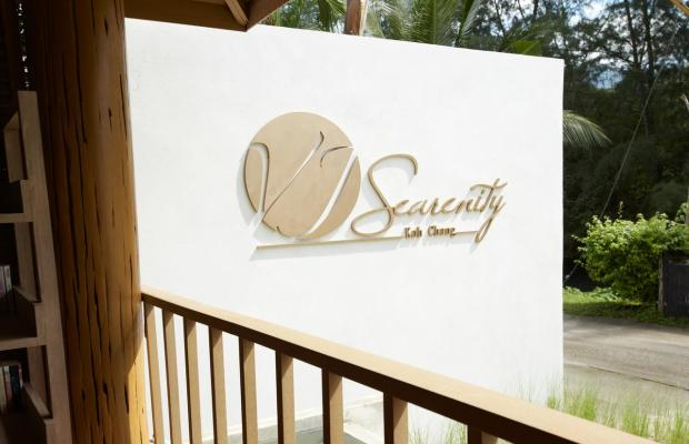 фото V.J. Searenity (ex. V.J. Hotel & Health Spa) изображение №14