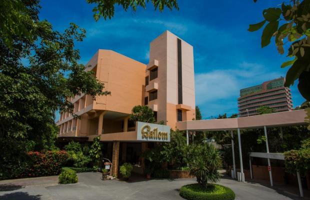 фотографии Sailom Hotel Hua Hin изображение №4
