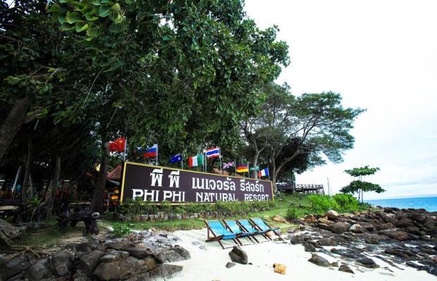 фотографии отеля Phi Phi Natural Resort изображение №11