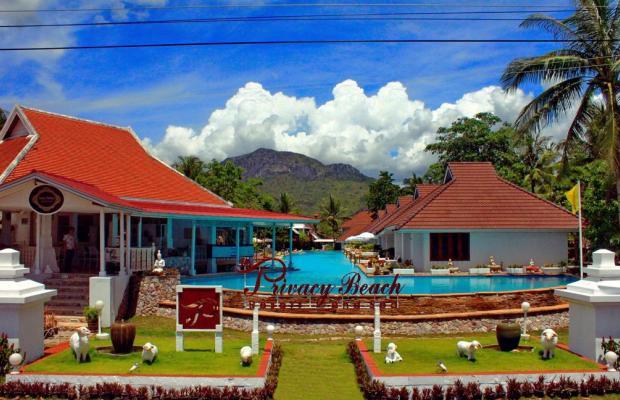 фотографии отеля The Privacy Beach Resort & Spa изображение №3