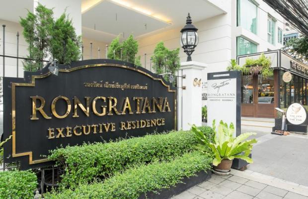 фотографии Rongratana Executive Residence изображение №4