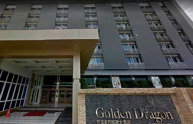 фото Golden Dragon Suvarnabhumi (ex. Nawarat Resort & Serviced Apartment) изображение №2