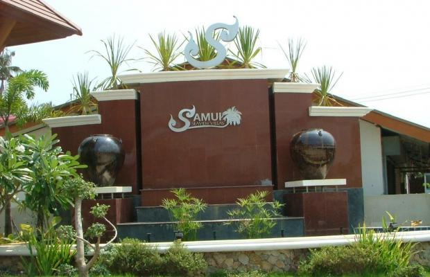 фотографии отеля Samui Home and Resort изображение №3