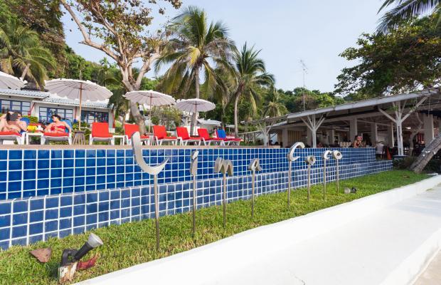 фото Lima Coco Resort изображение №30