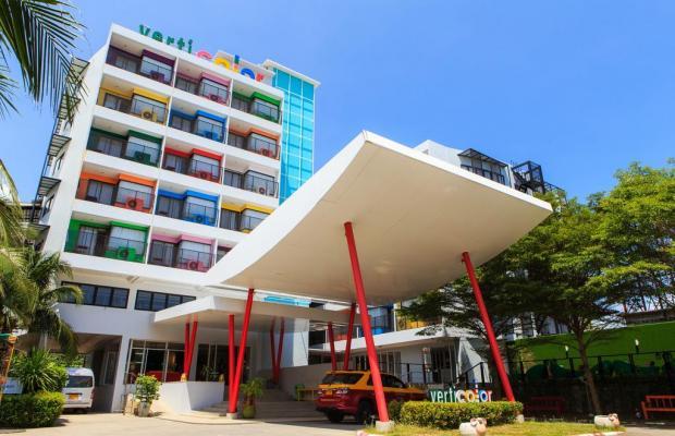 фото Samui Verticolor Hotel (ex.The Verti Color Chaweng) изображение №38