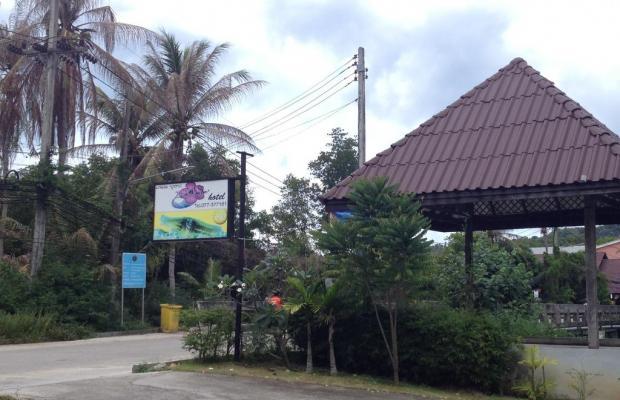 фото Baan Busaba Hotel изображение №22