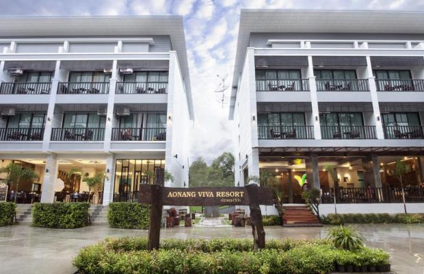 фото отеля Aonang Viva Resort изображение №41