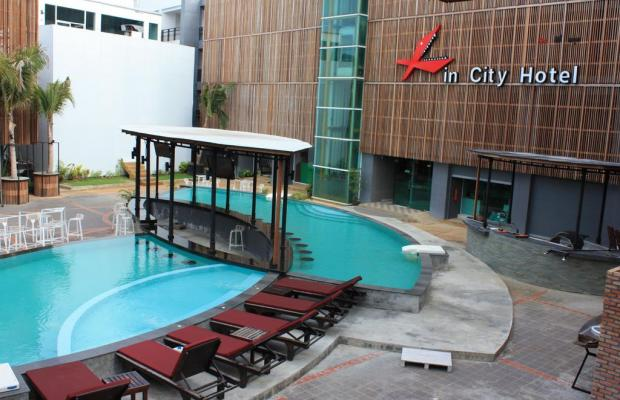 фото отеля Xin City изображение №1