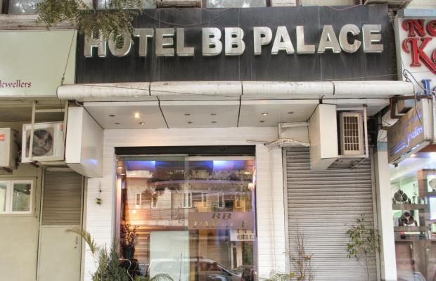 фото отеля BB Palace изображение №1
