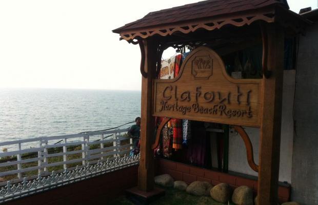 фотографии отеля Clafouti Beach Resort изображение №11