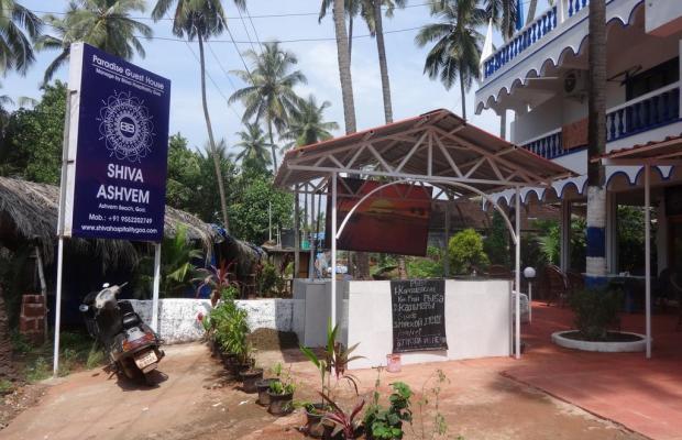 фото отеля Shiva Ashvem (ex. Ashoka Ashvem) изображение №21