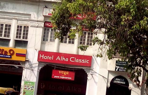 фото отеля Alka Classic изображение №1