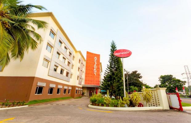 фото отеля Ginger Trivandrum изображение №1