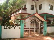 Ospy's Shelter, Гостевой дом