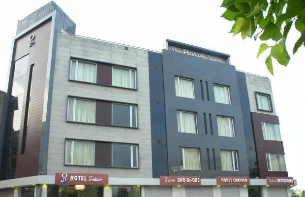 фото отеля Hotel Gulnar изображение №1