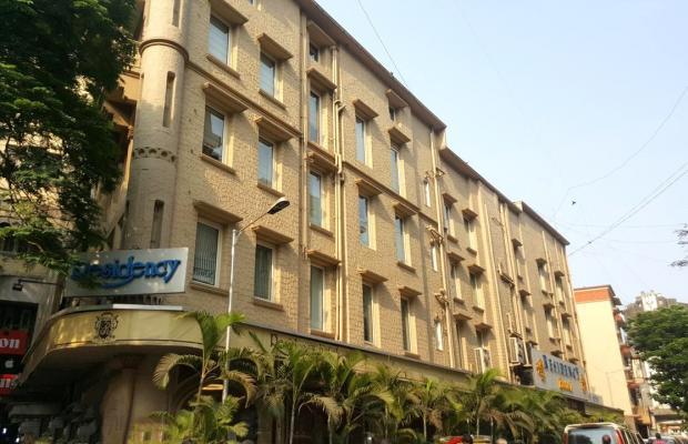 фото отеля Residency Fort изображение №1