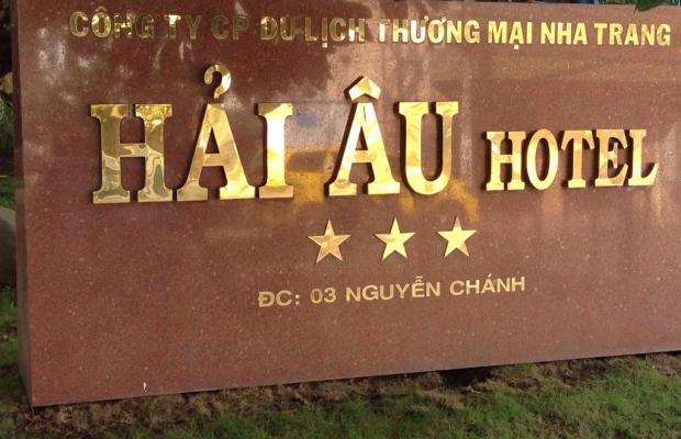 фото отеля Hai Au изображение №9