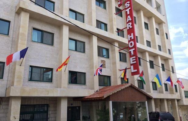 фото отеля Bethlehem Star изображение №1