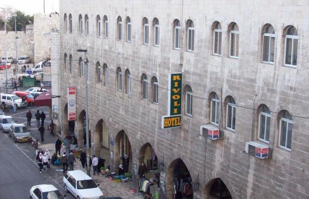 фото отеля Rivoli изображение №1