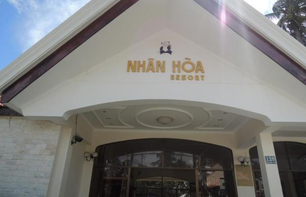 фото отеля Nathalie's Nhan Hoa Resort изображение №29