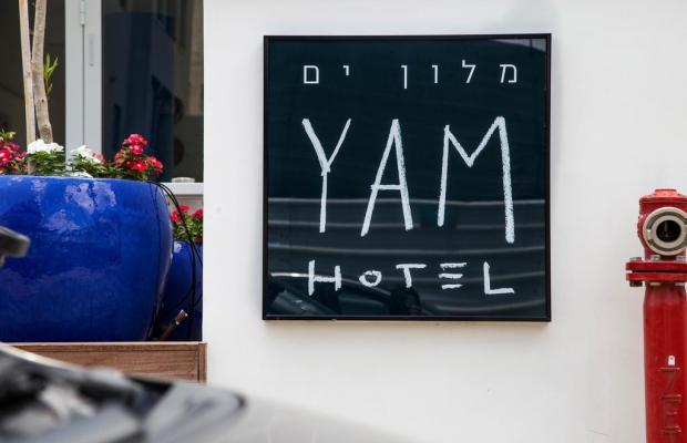фотографии отеля Yam Hotel An Atlas Boutique Hotel изображение №23