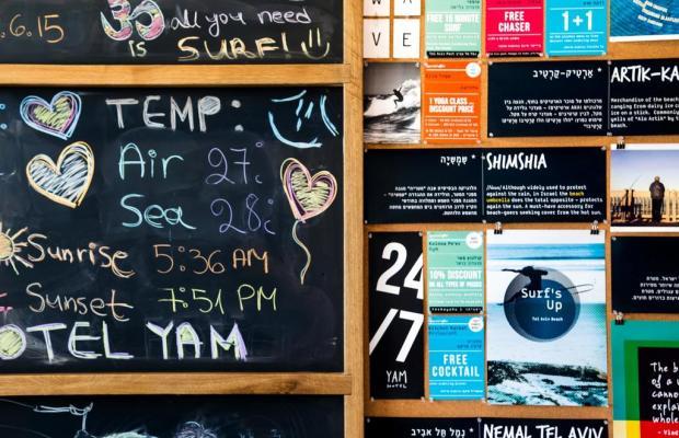 фото отеля Yam Hotel An Atlas Boutique Hotel изображение №13