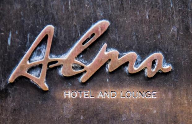 фотографии отеля Alma Hotel & Lounge изображение №7