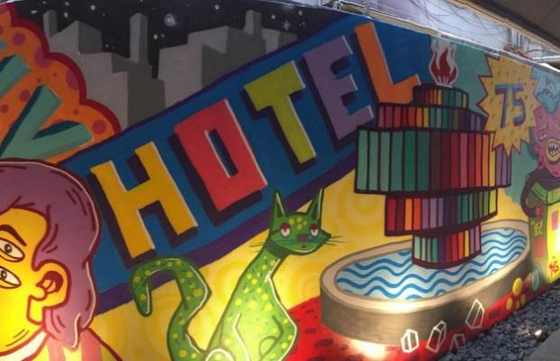 фотографии Hotel 75 изображение №12