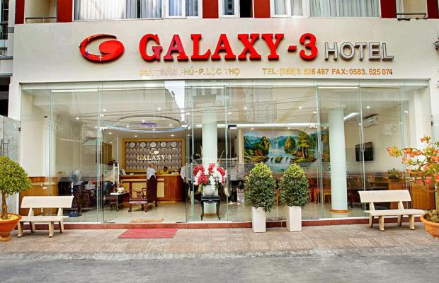 фото Galaxy 3 Hotel изображение №2