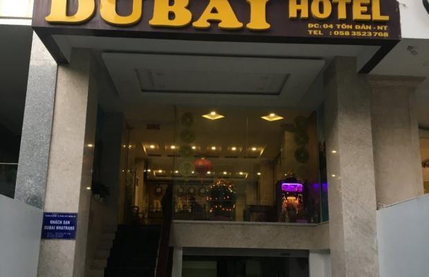 фото отеля Dubai Nha Trang изображение №1