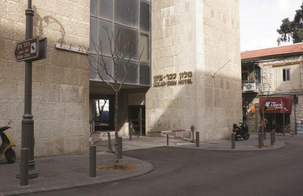 фото отеля Kikar Zion изображение №9